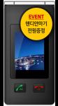 ■ 한국_라디오청춘폰 ■